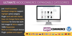 Ultimate WooCommerce Expandable Categories v1.1